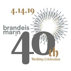 Brandeis Marin 40th Birthday Celebration